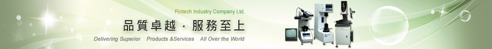 Pintech Industry Company Ltd.